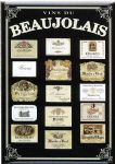 Elegant Chic French Metal Beaujolais Region Wine Sign 30 x 40 cm
